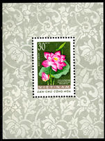 North Vietnam 1962 Flowers souvenir sheet unmounted mint.
