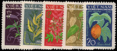 North Vietnam 1963 Medicinal Plants unmounted mint.