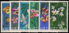 North Vietnam 1966 Orchids unmounted mint.