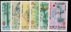 North Vietnam 1967 Bamboo unmounted mint.