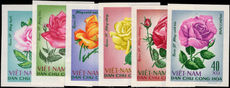 North Vietnam 1968 Roses imperf unmounted mint.