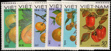 North Vietnam 1969 Fruits (1st series) unmounted mint.