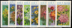 North Vietnam 1974 Vietnamese Chrysanthemums unmounted mint.