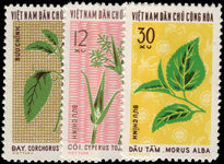 North Vietnam 1974 Textile Plants unmounted mint.