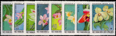 North Vietnam 1976 Orchids unmounted mint.