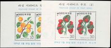 South Korea 1974 Fruits 1st issue souvenir sheet unmounted mint.