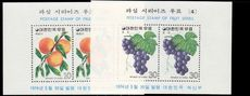 South Korea 1974 Fruits 2nd issue souvenir sheet unmounted mint.