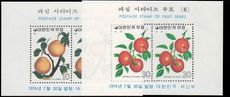 South Korea 1974 Fruits 3rd issue souvenir sheet unmounted mint.