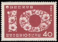 South Korea 1958 Hibiscus unmounted mint.