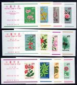 South Korea 1966 Korean Plants souvenir sheet unmounted mint.