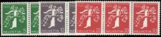 Switzerland 1939 National Exhibition set to 20c in strips ordinary gum unmounted mint.