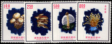 Taiwan 1974 Edible Fungi unmounted mint.