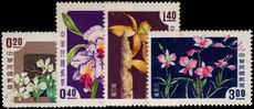 Taiwan 1958 Taiwan Orchids unmounted mint.
