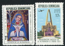 Dominican Republic 1971 Basilica unmounted mint.