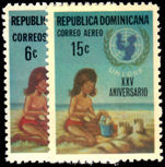 Dominican Republic 1971 UNICEF unmounted mint.