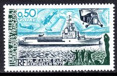 FSAT 1979 Helicopter Carrier Jeanne d'Arc unmounted mint.