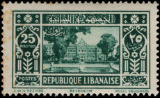 Lebanon 1930-36 25p Beirut (surface staining) lightly mounted mint.