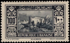 Lebanon 1930-36 100p Baalbek lightly mounted mint.