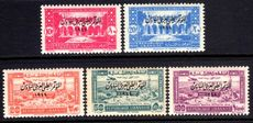 Lebanon 1944 Sixth Arab Medical Congress fresh mint.