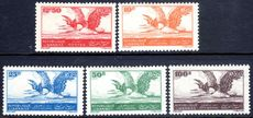 Lebanon 1946 Grey Herons set fresh mint lightly hinged.