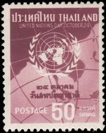 Thailand 1960 United Nations Day unmounted mint.