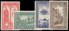 Turkey 1940 Stamp Centenary fine unmounted mint.