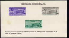 Dominican Republic 1958 BRUSSELS EXHIBITION souvenir sheet unmounted mint.