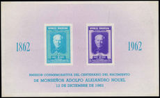 Dominican Republic 1962 Archbishop Nouel souvenir sheet unmounted mint.