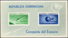 Dominican Republic 1964 Conquest Of Space souvenir sheet unmounted mint.