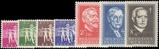 Belgium 1955 Anti-TB set unmounted mint.
