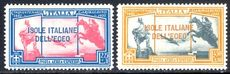 Dodecanese Islands 1932 Garibaldi Air Express pair very fine lightly mounted mint.