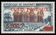 Dahomey 1967 5000fr on 100f Parcel Post unmounted mint.