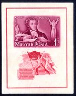 Hungary 1949 Pushkin souvenir sheet perf unmounted mint.