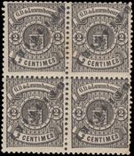 Luxembourg 1878-80 2c Official inverted overprint mint block of 4 the lower two being unmounted the others fine lightly mounted mint.