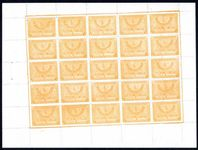 Saudi Arabia 1934-57 ⅛g yellow perf 11 unmounted mint full sheet.