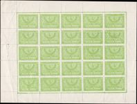 Saudi Arabia 1934-57 ¼g green perf 11 unmounted mint full sheet.