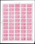 Saudi Arabia 1945-56 ¼g carmine Medical Aid Society in unmounted mint sheet of 50 (almost split in two).