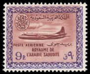 Saudi Arabia 1960-61 9p Red-brown and reddish-violet unmounted mint.