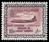 Saudi Arabia 1960-61 10p brown-purple and black unmounted mint.