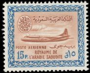Saudi Arabia 1960-61 15p yellow-brown and blue unmounted mint.