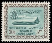 Saudi Arabia 1960-61 30p deep blue-green and bistre-brown unmounted mint.