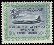Saudi Arabia 1960-61 50p indigo and dull-green unmounted mint.