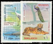 Bangladesh 1984 Dhaka Zoo unmounted mint.
