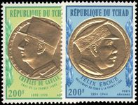 Chad 1971 General de Gaulle unmounted mint.