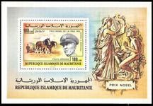 Mauritania 1977 Nobel Prize Winners souvenir sheet unmounted mint.