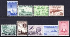 Greece 1946-47 First Victory set unmounted mint.