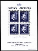 Liechtenstein 1938 Vaduz Philatelic Exhibition souvenir sheet unmounted mint.