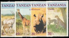 Tanzania 1986 Endangered Animals unmounted mint.