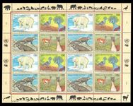 Geneva 1997 Endangered Species sheet unmounted mint.