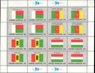 New York 1980 Flag sheet Madagascar Cameroon Hungary Rwanda unmounted mint.